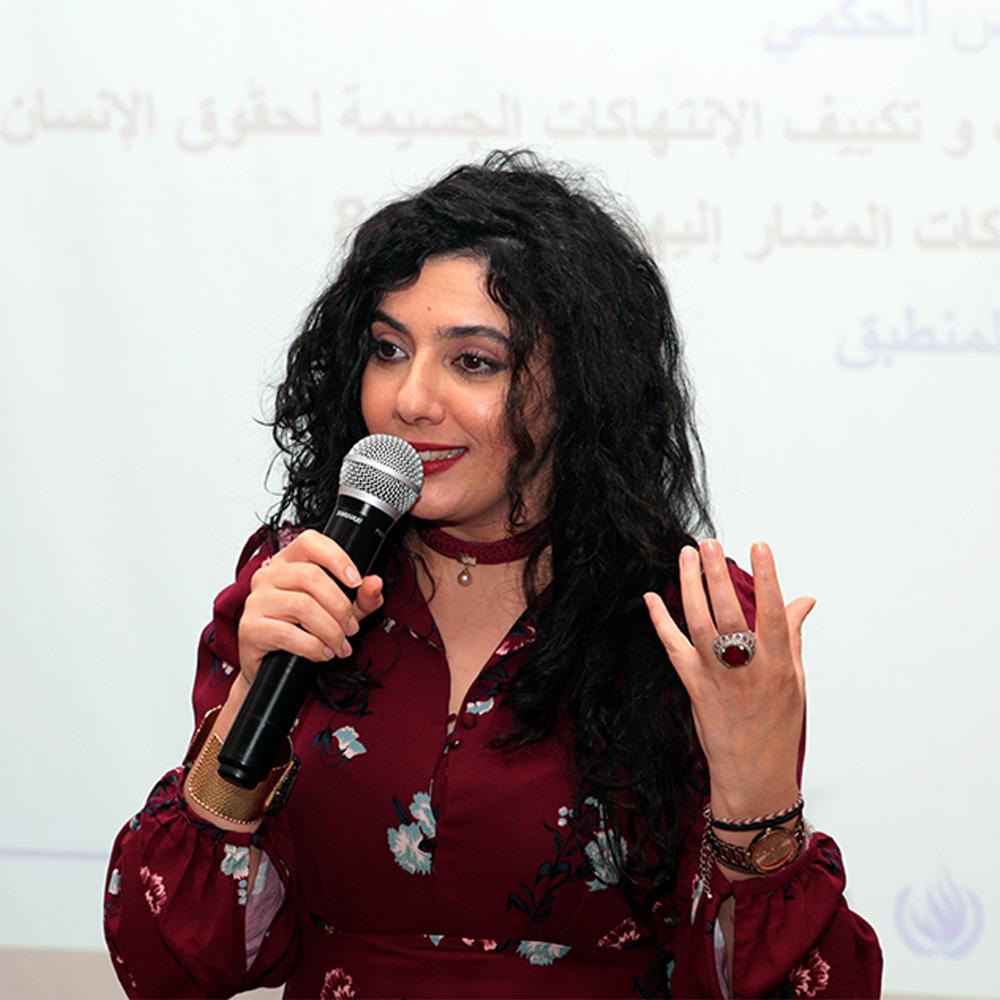 Conférence de Mme Hajer Bouyahia